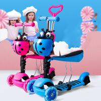 【满199减100】物有物语 滑板车 新款儿童三合一三轮高低可调节可坐手推滑滑车小孩扭扭车学生脚踏车