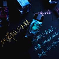 诗色金色水彩英文书法金属珠光蘸水笔玻璃笔墨水diy自调彩墨金粉