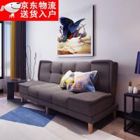 北欧沙发 美式沙发 实木腿沙发床多功能两用 小户型单人双人三人布艺折叠沙发 懒人沙发 灰色 升级款【送货到家】 1.8