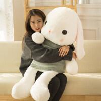 大号兔子毛绒玩具兔宝宝萌公仔玩偶兔布娃娃睡觉抱枕生日礼物女孩
