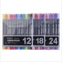 晨光文具水溶性赛美马克笔12色/18色/24色美术手绘设计上色笔双头水性油性记号笔