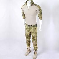 AT-FG青蛙紧身衣CP战术迷彩裤模具套服