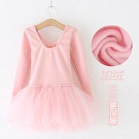 儿童舞蹈服装加绒加厚长袖女童芭蕾舞裙幼儿练功舞蹈服