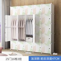 简易衣柜塑料组装衣柜折叠简易家用小衣柜单人卧室衣橱收纳布衣柜 6门以上;组装