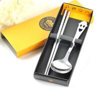 红兔子筷子(HONGTUZI) 不锈钢笑脸勺筷子套装餐具 X8106筷子笑脸勺筷子