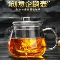 �t兔子 可加�狃B生泡茶��500ml三件式玻璃茶具玻璃杯花茶企�Z煮茶�啬�岵AР杈呒雍襁^�V花茶��