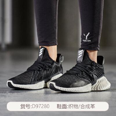 adidas跑步鞋 adidas男鞋跑步鞋2019新款ALPHABOUNCE休闲运动鞋DB1090