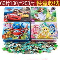 60/100/200片铁盒儿童拼图3-4-5-7-8岁宝宝早教益智力男女孩木质玩具