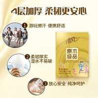 清�L金�b手帕�4��60包便�y式�l生�餐巾����小包�家庭��惠�b