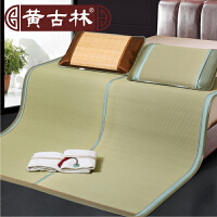 [当当自营]黄古林凉席1.5米床三件套双人两用海绵草天然折叠加厚定制