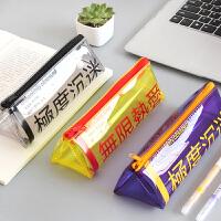 小清新透明考试学生笔袋大容量文具盒男女生铅笔盒