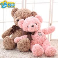 可爱粉色小熊毛绒玩具泰迪熊玩偶抱抱熊公仔布娃娃生日礼物送女生