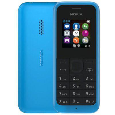 【当当自营】诺基亚(NOKIA) 105(RM-1134) 蓝色 移动/联通2G手机经典,坚守品质,轻巧便捷,值得拥有。