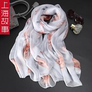 上海故事春季新款丝巾春秋季围巾女桑蚕丝丝巾长款百搭真丝披肩两用