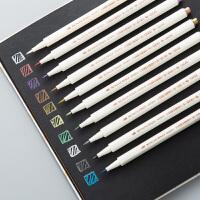 金属彩色记号笔套装 油漆笔手绘白笔绘画补漆笔金色高光笔马克笔