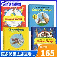 【全店满300减110】英文原版绘本3 6岁 Curious George 好奇猴乔治 32个故事大合辑 精装绘本4册