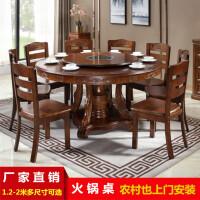 电磁炉实木餐桌椅组合带转盘橡木圆形吃饭大圆桌子火锅桌1.4米1.3