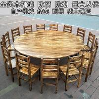 炭烧酒店圆桌椅 饭店农庄快餐店农家乐实木餐桌椅 大排档桌椅组合