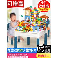 儿童积木桌拼装玩具益智多功能大小颗粒积木女孩3-6男孩玩具legao