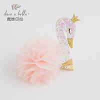 davebella戴维贝拉2017新款女童发饰 女宝宝可爱天鹅发夹