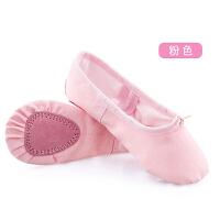 时尚儿童舞蹈鞋女软底练功鞋成人芭蕾舞鞋肉粉色民族跳舞形体鞋
