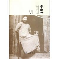 李公朴(民盟历史人物)