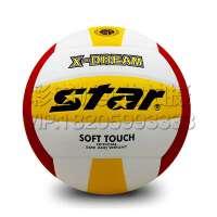 室内室外通用排球中考大学训练比赛用球 5号标准球