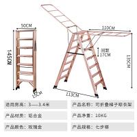 20190816020020195家用多功能楼梯人字四五步梯子晾衣架两用室内铝合金折叠加厚防滑