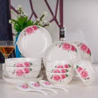 餐具吃饭碗盘简约碗筷套装泡面碗景德镇陶瓷碗碟套装家用 r2s