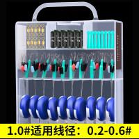 7+3太空豆套装硅胶特级线组配件铅皮漂座全套钓鱼小配件主线组合