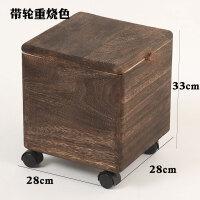 多功能收纳凳子储物凳可坐实木玩具杂物收纳整理箱创意换鞋凳 带轮 其他