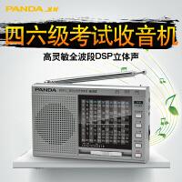 PANDA/熊猫 6122英语四六级听力考试插卡收音机mp3高考大学生专用全波段多功能便携式迷你袖珍fm调频小半导体