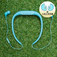 水下mp3播放器 水下耳机 游泳耳机防水mp3游泳运动mp3跑步蓝牙游泳防水耳机 8GB