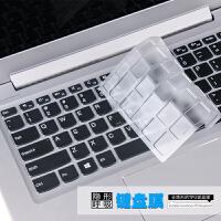 膜大师Lenovo14寸联想IdeaPad310s键盘膜天逸v310笔记本yoga710小新510s保护贴