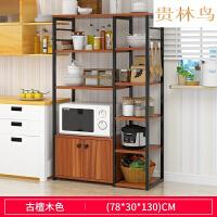 厨房置物架微波炉架子多层收纳架落地碗筷厨房电器层架简约烤箱架T 双门