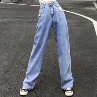 牛仔裤 女士宽松直筒高腰阔腿裤2020春秋新款女式韩版休闲浅色拖地长裤