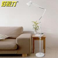 好视力美式卧室客厅落地台灯 白色(自带6瓦led灯泡)