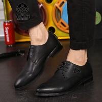 米乐猴 青年男士休闲鞋鞋百搭内增高婚鞋尖头英伦系带潮流男鞋子