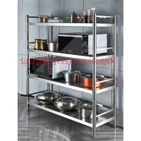 厨房置物架不锈钢货架收纳架放锅架子菜落地多层蔬菜置物柜橱柜