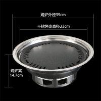 韩式烤肉炉商用无烟烧烤炉家用木炭圆形小型烧烤架户外烧烤炉木炭 商用大号韩式烤炉