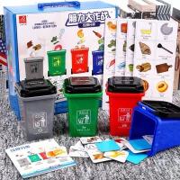 垃圾分类游戏道具玩具儿童垃圾桶迷你抖音同款垃圾分类意识培养