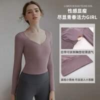 健身服女秋冬款长袖跑步衣服性感紧身运动上衣带胸垫瑜伽服