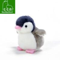 玩偶企鹅公仔迷你小号超萌毛绒玩具生日礼物可爱布娃娃女生抱枕