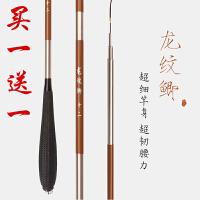 龙纹鲫鱼竿 碳素超轻超细4.5,5.4米台钓竿钓鱼竿鲫杆37调