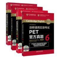剑桥通用五级考试PET青少版官方真题教材 1-2 5-6 附MP3光盘 含答案 剑桥通用五级ket考试官方真题考试一本