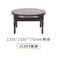 20190626220835448美式家具轻奢餐桌椅组合家用折叠餐桌小户型圆饭桌可伸缩实木餐桌
