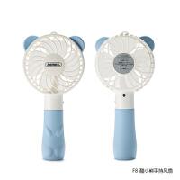 手持小风扇迷你可充电随身学生usb风扇手拿便携式小电风扇 如图