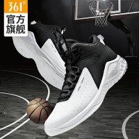 361度男鞋运动鞋2018年秋季耐磨篮球鞋男子训练篮球鞋战靴