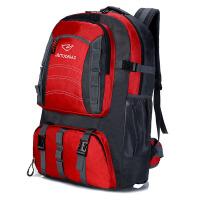 户外登山包大容量防水轻便减负尼龙男女轻便双肩旅行打工行李背包 红色