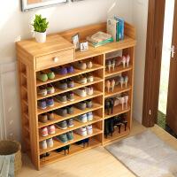 鞋架宜家家居简易家用多层鞋柜经济型多功能省空间旗舰家具店